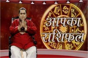 see horoscope on kundli tv