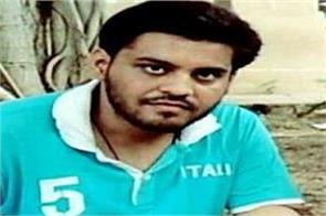 jnu student missing case no evidence of crime found cbi
