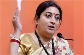 will not win elections from amethi in 2019 rahul smriti irani