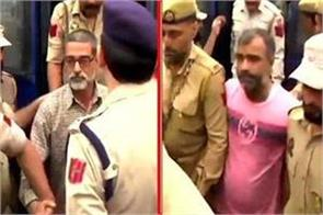 on trial till date in kathua case