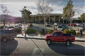 firing in california high school