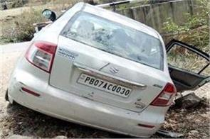 one death in car accident 3 injured