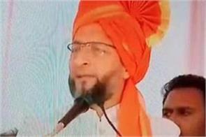 karnataka election owaisi s new style saffron saffa
