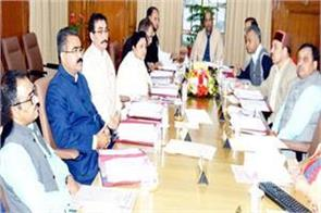 cabinet meeting this school will known as name of shail bala