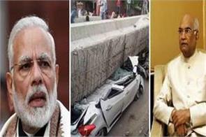 25 killed in varanasi accident president kovind and pm modi expressed sadness