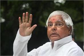 lalu will return to ranchi tomorrow after the end of payroll