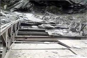 kaarunala bridge damaged by landslide