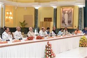 coming together honor of mahatma gandhi anti polarization of politics