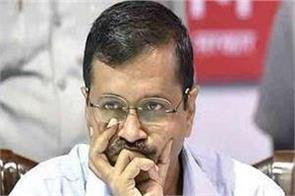 chief secretary melee case kejriwal s petition dismissed
