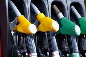 central government s joke petrol and diesel prices fall by only 1 1