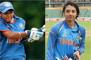 harmanpreet smriti named captains of women s t20 challenge match