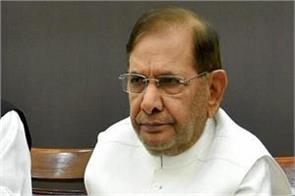 sharad yadav will use the name of jdu