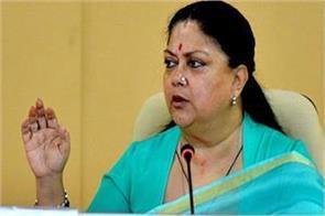 indias credibility has increased in the world under modis leadership vasundhara