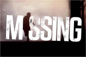 manali tracker missing