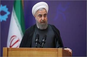 us will regret the nuclear deal breaking iran