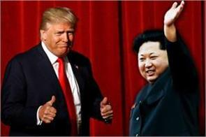 date and place of summit meeting with kim will be announced soon trump