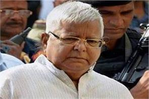 lalu has been left on parole with his hands and feet rjd