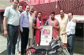 when devotee reached with bike on court of ma naina