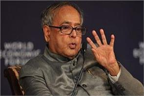 congress urges mukherjee to withdraw decision to join rss program