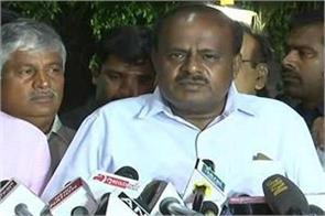 congress will decide tomorrow about sharing of government in karnataka