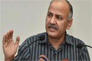 chief secretary melee case three hours interrogation from sisodia