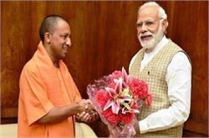 yogi adityanath meets pm modi