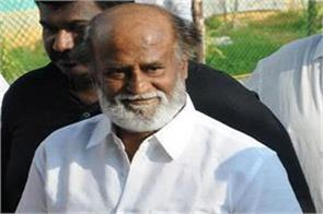 the person threatened to call the chief minister and rajinikanths house to bomb