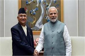 pm oli demands convenience of old notes change