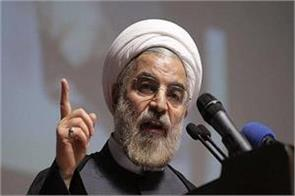 america can not make any decision about iran rohani