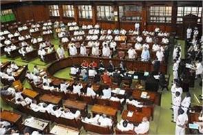 karnataka legislative council on 11th june for 11 seats