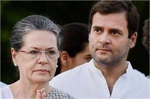 sonia will be leaving for the medical check up with rahul tonight