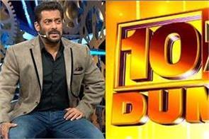 salman khan show dus ka dum premiere on june 4 shoot begins may