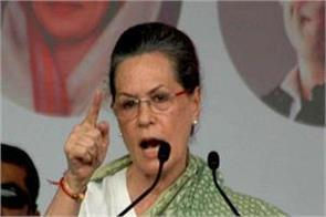 sonia gandhi will campaign for karnataka elections