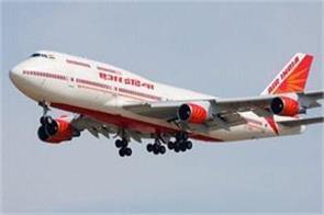 air indias pilots accused of molestation