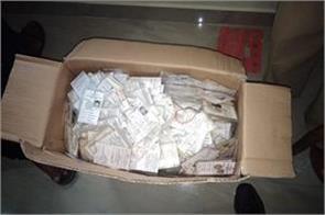 bengaluru 20 thousand voter card recovered charged on congress