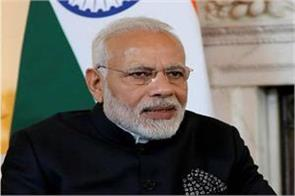 modi will perform at janakpur dham ramayana circuit launched