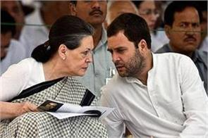 rahul sonia on foreign tour congress jds screwed on division spli