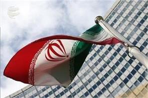 iran is following commitments on nuclear deal iaea