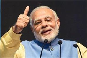 it s a matter of great pride to host the afghan team narendra modi