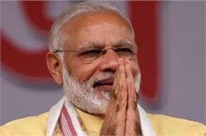 prime minister modi will address the world environment day festival