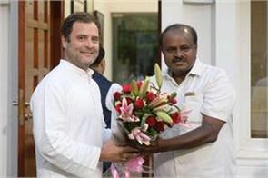 cabinet expansion in karnataka rahul will give congress approval list