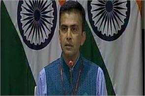 india expressed concern over political developments in maldives