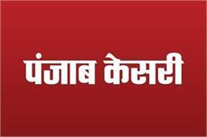 warm thanks to readers entry in 54th year of punjab kesari