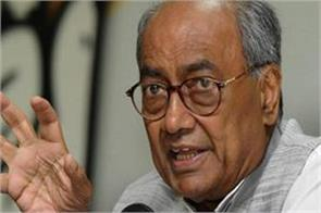 digvijay apologizes for tweeting wrong picture of  bhopal rail bridge