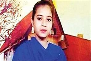 questioned on the theory of cbi on vanzara s ishrat jahan encounter case