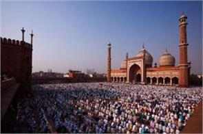 moon will not show eid will be celebrated on saturday