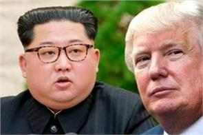 trump meets north korea s ambassador