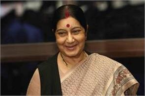 sushma swaraj arrived in luxembourg on a four country trip