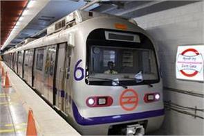 due to technological malfunction service blocked on violet line