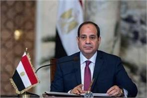 increased emergency in egypt and three months